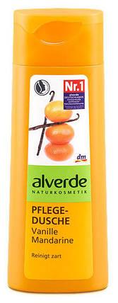 Гель для душа с экстрактом ванили и мандарина Alverde 250мл, фото 2