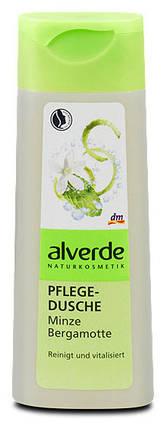 Гель для душа с органической водой бергамота Alverde 250мл, фото 2