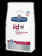 Hills PD Feline I/D для кошек при заболеваниях желудочно-кишечного тракта 1,5 кг