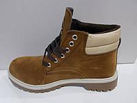 Ботинки  calsido