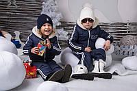 Детский зимний теплый костюм Армани, фото 1