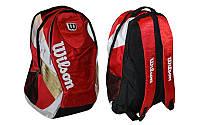 Рюкзак WILS 6172 BACKPACK (PL, р-р 49х38х21см, красный, синий)