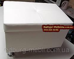 Белый пуф с втяжкой 600х400х450 мм