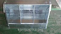 Бункерная кормушка для кроликов 3 секции