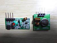 Модуль дистанционного радиоуправления (приемник + передатчик) 433 Мгц