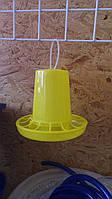 Кормушка желтая объем 1,5 л