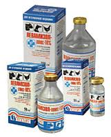 Левамізол-ПЛЮС 10% (10мл)