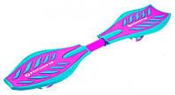 Двухколесный скейтборд Ripstik Berry Blue-Pink, фото 1