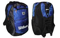 Рюкзак WILS 6178 BACKPACK (PL, р-р 48х30х21см, красный, синий, салатовый)