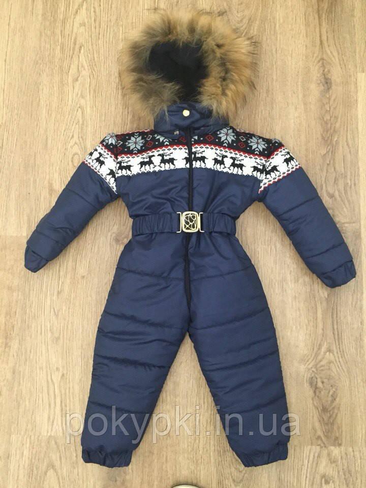 Зимний детский теплый комбинезон на синтепоне для мальчика 1, 2, 3, 4 года 094e9fa8f6f