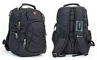 Рюкзак городской VICTORINOX 7633 (PL, р-р 40x30x18см, черный)