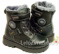 Зимняя обувь для детей р.27-32, фото 1