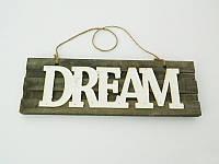 Табличка подвесная DREAM