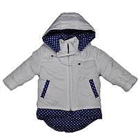 Куртка-парка Злата детская зимняя для девочки