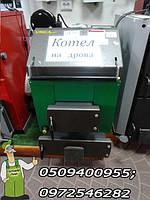 Твердотопливный котёл MODERATOR UNICA SENSOR  15 кВт