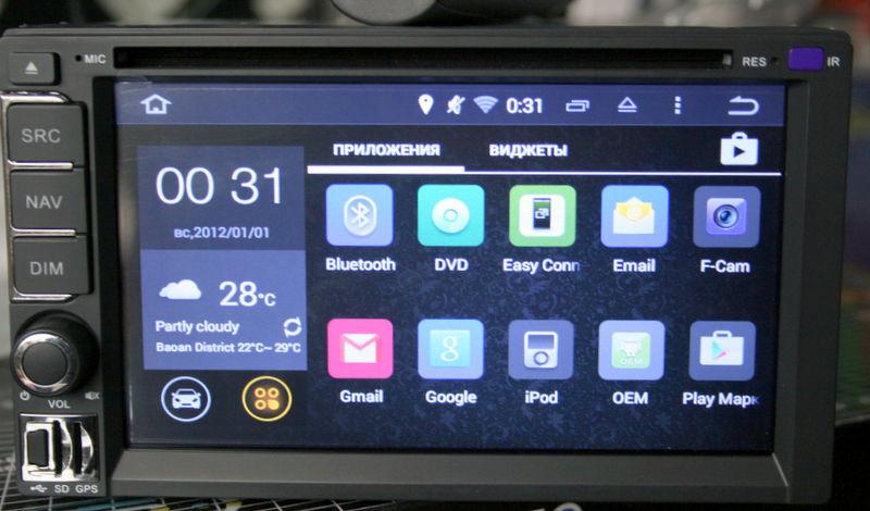 Автомагнітола 2DIN Android GPS DVD