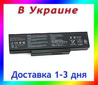 Батарея  Asus A32-K72, A32-N71, A32-N73, 5200mAh, 10.8-11.1v