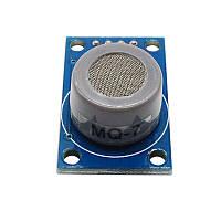 Модуль с датчиком газа MQ7 MQ-7 для обнаружения угарного газа. Для Arduino, AVR, PIC, ARM и др.