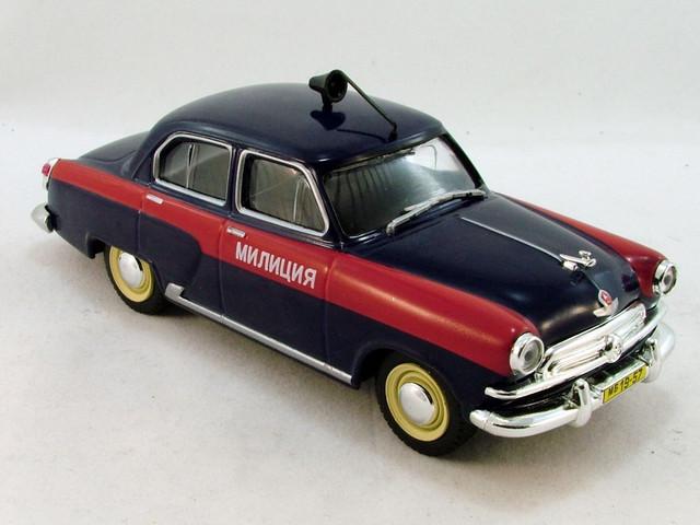 Полицейские Машины Мира №8 Волга ГАЗ 21 | Колекційна модель 1:43 | DeAgostini