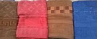 Банное махровое полотенце  70*140 с вышывкой
