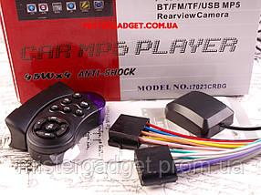 """Автомагнитола 2Din 7023 GPS Bluetooth Пульт на руль. 7"""" Магнитола 7023 с Навигатором и Блютуз, фото 2"""