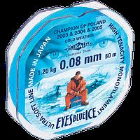 Леска Mikado Eyes Blue Ice 0,20mm (50m) - 5,40 kg.