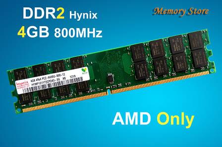 Оперативная память Hynix DDR2 4Gb PC2-6400 800MHz, for AMD, фото 2