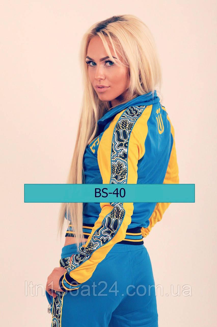 Женский спортивный костюм Bosco Sport Ukraine боско Спорт Украина оригинал