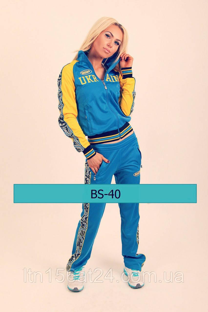 0bb631fe Женский спортивный костюм bosco sport - NEWLCD (LCD Экраны) тел.  +380672409835 в