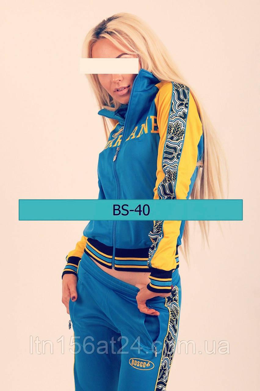 df1252bc Спортивный костюм bosco sport Женский, цена 1 300 грн., купить в Киеве —  Prom.ua (ID#402385546)