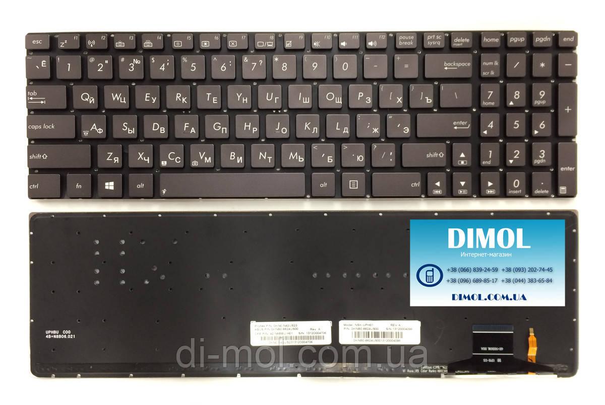 Оригинальная клавиатура для ноутбука ASUS UX51, U500 series, rus, brown, подсветка клавиш