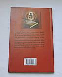 Маятники і рамки Практичне керівництво, Кибардин Р. М. (книга), фото 2