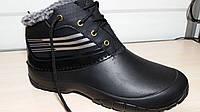 Ботинки зимние мужские термос легкие оптом