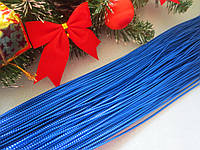 Шнур люрексовый, d 2 мм, цвет синий, 5 м