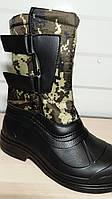 Сапоги мужские термос с теплым носком вставкой оптом