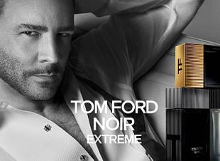 Мужская эксклюзивная нишевая парфюмерия