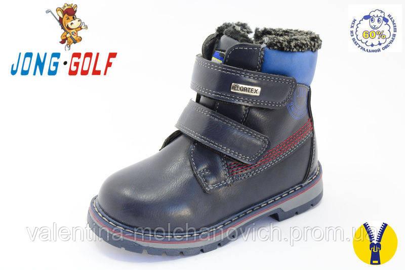 5218a4ae0 Зимние ботинки для мальчиков на липучках синие 36 размер.: продажа ...