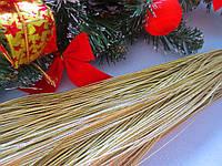Шнур люрексовый, d 1 мм, цвет золотистый, 5 м