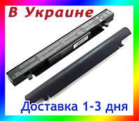 Батарея  Asus A41-X550, A41-X550A, X450, X450CA, X450CC, X450V, X450VB, X450VC, X450VE, 2600mAh, 14.4-14.8v