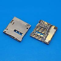 Слот (коннектор) сим карты для Samsung Note 2 (N7105), Note 2 (N7100), i9300, i9500, i9505 Original