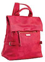 Сумка-рюкзак, красная 553225