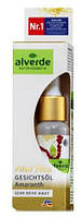 Масло амаранта для лица и шеи для ухода за зрелой кожей Alverde Vital Plus (60+) 25мл