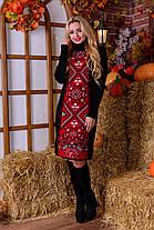 Платье под горло вязаное теплое шерстяное женское осень/зима S M L, фото 3