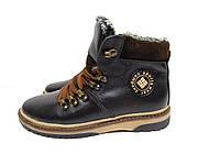 Детские зимние кожаные ботинки Columbia
