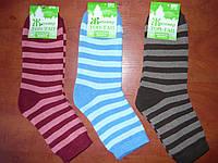 Махровые женские носки Топ-тап. Р. 23- 25. Житомир.