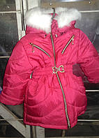 Зимняя куртка девочка Блеск(92,98,104рост)