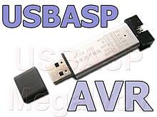 Программатор USBASP для AVR микроконтроллеров -алюминиевый корпус