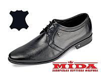 Классические кожаные туфли МIDA Premium 11058(1) 43