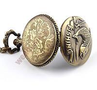 Часы Карманные на цепочке Золотая рыбка