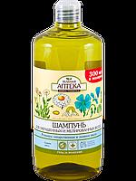 """Шампунь для окрашенных и мелированных волос """"Ромашка и льняное масло"""" 1000мл Зеленая Аптека"""
